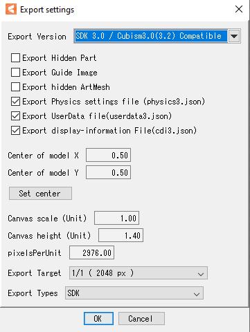 Set your Live2D avatar's parameters properly